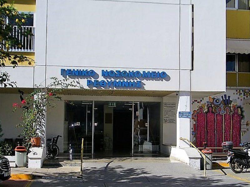 Installation_Rethumno_Hospital_Photo2